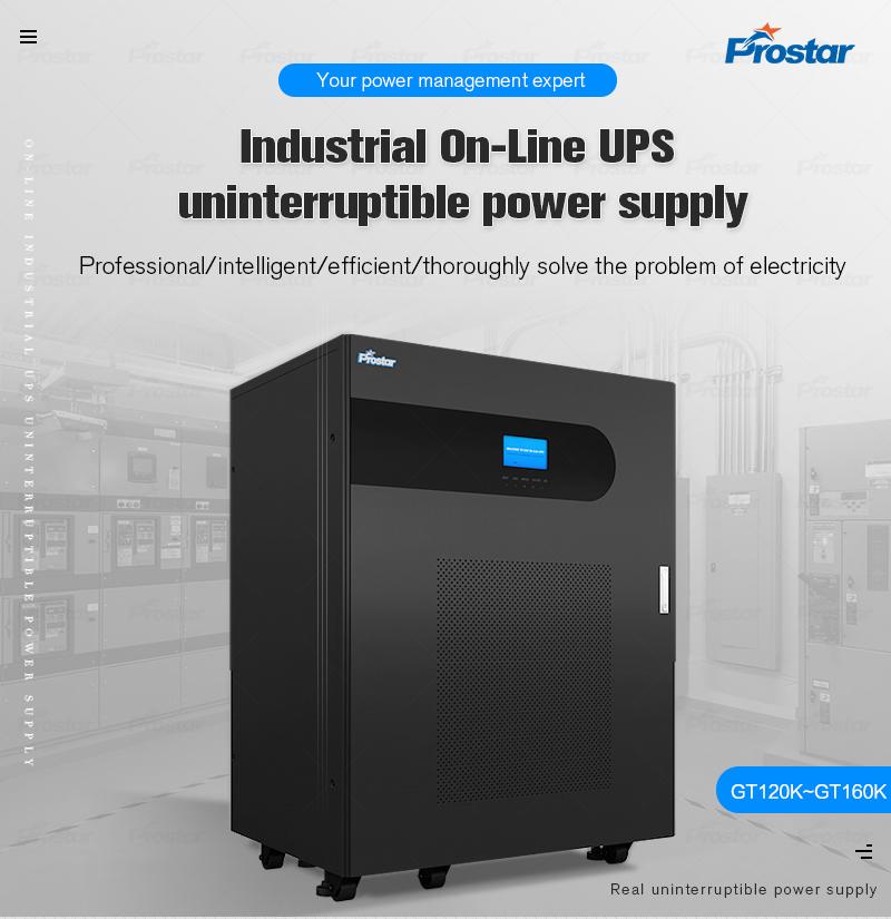 Industrial Online UPS System 120KVA - 160KVA