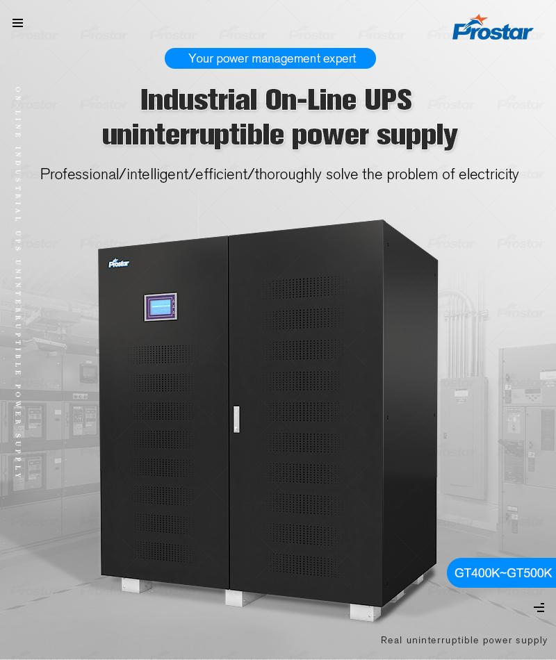 3 Phase Online UPS