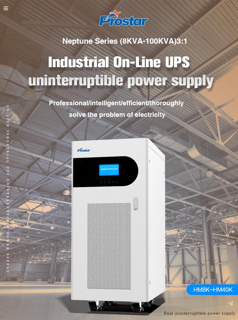 Prostar Neptune 3 Phase Industrial Online UPS