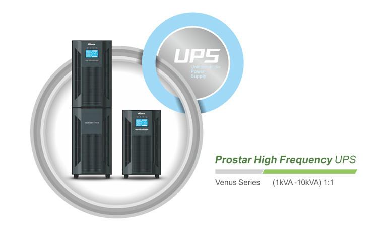 single phase ups power supply